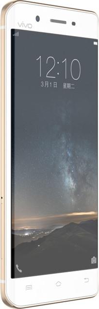 Vivo Xplay 5 Flagship Edition 128GB