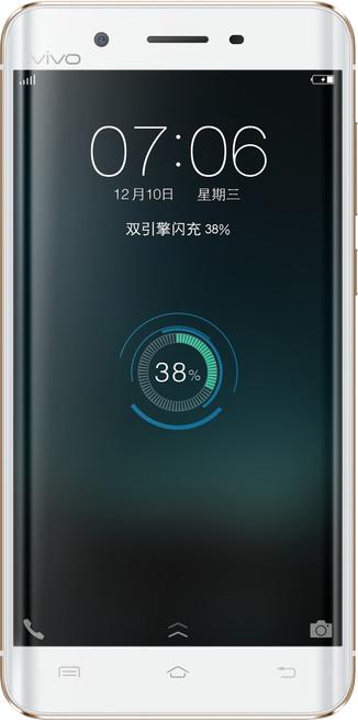 Vivo Xplay 5 128GB