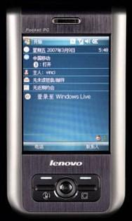 Lenovo ET600