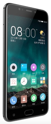 GiONEE Elife S9T