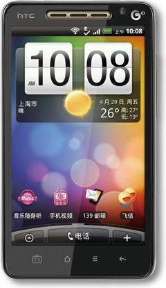 HTC Tianxi