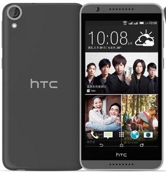 HTC Desire 820G+ PLus