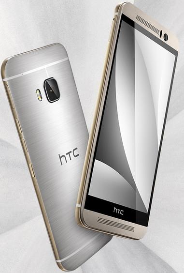 HTC One M9 X