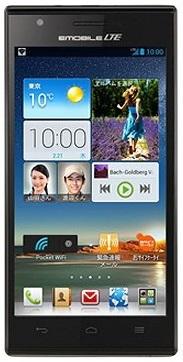 Huawei STREAM X