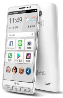 iNO Mobile S9