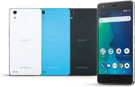 Kyocera Android One X3
