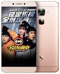 LeEco X620 Le2 32GB