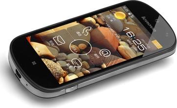 Lenovo LePhone S2-38AH0
