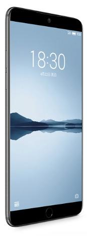 Meizu 15 Plus 64GB