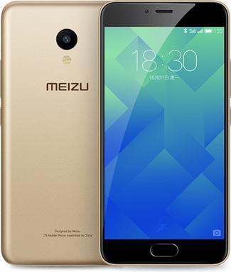 Meizu M5 32GB M611D