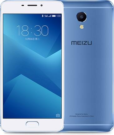 Meizu m5s note 64GB