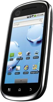 Motorola XT800c Titanium