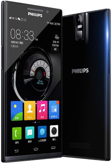 Philips i966 Aurora