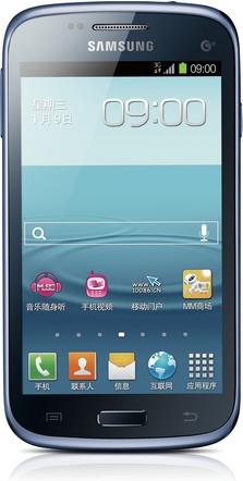 Samsung i8268 Galaxy