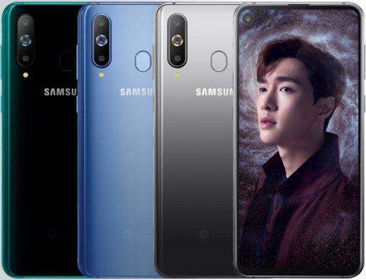 Samsung Galaxy A9 Pro 2018 Duos 128GB