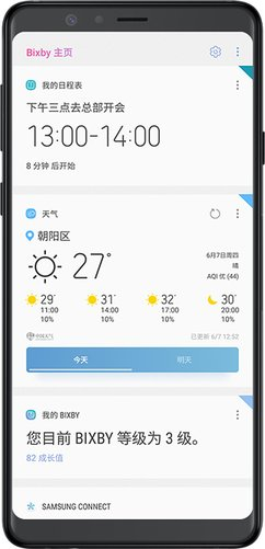 Samsung Galaxy A9 Star Duos