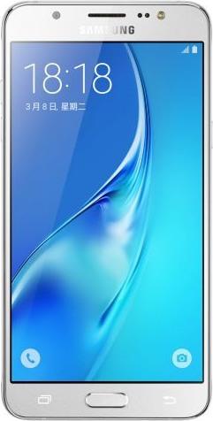 Samsung Galaxy J5 2016 Duos