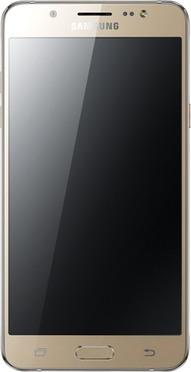 Samsung Galaxy J7 2016 Duos