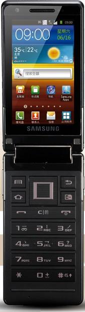 Samsung GT-B9120