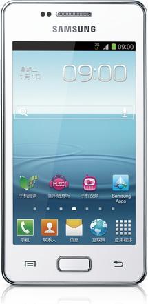 Samsung i8258 Galaxy