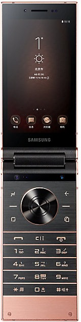 Samsung World Flagship 2019 128GB