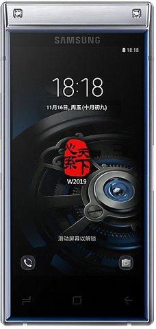 Samsung World Flagship 2019 256GB