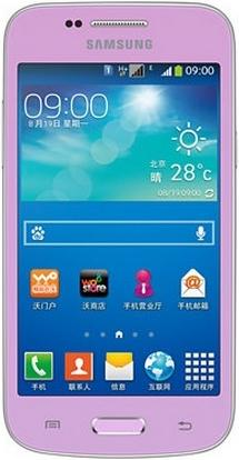 Samsung Galaxy Trend III Duos
