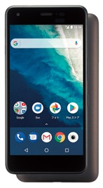 Kyocera Android One S4