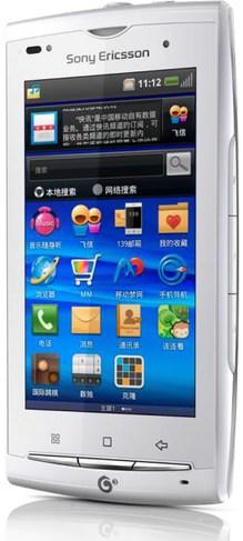 Sony Ericsson A8