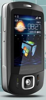 WayteQ X-Phone Android