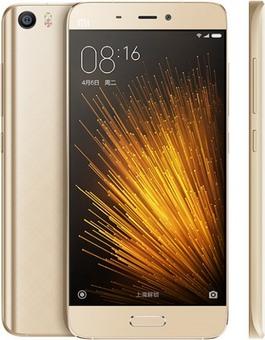 Xiaomi Mi 5 Gold Edition 64GB