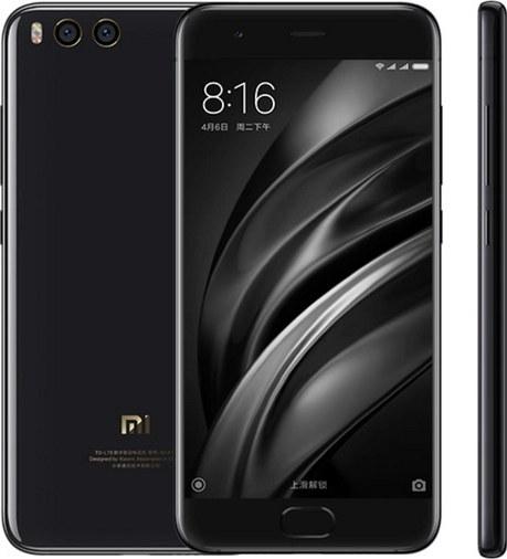 Xiaomi Mi 6 Ceramic Gold