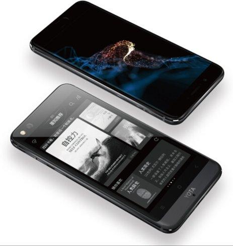 Yota Phone 3 128GB