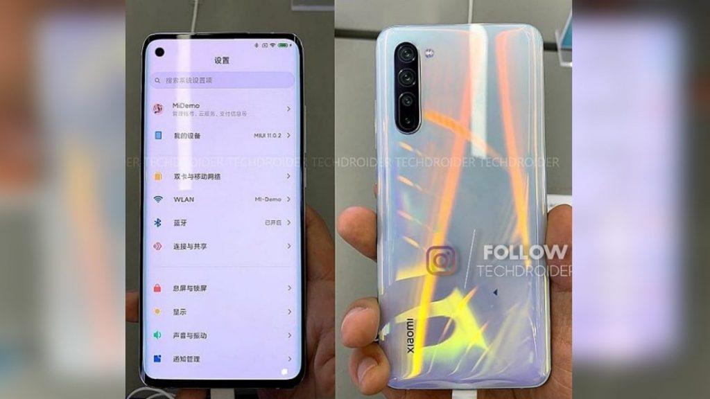 Появились первые фото Xiaomi Mi 10. Что интересного в новом флагмане 2020 года?