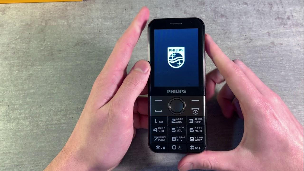 Смартфон Philips E580