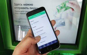 Сбербанк запустил систему бесконтактных платежей SberPay