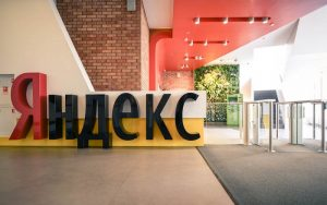 В приложении «Яндекс.Почта» появилась функция распознавания текста на картинках