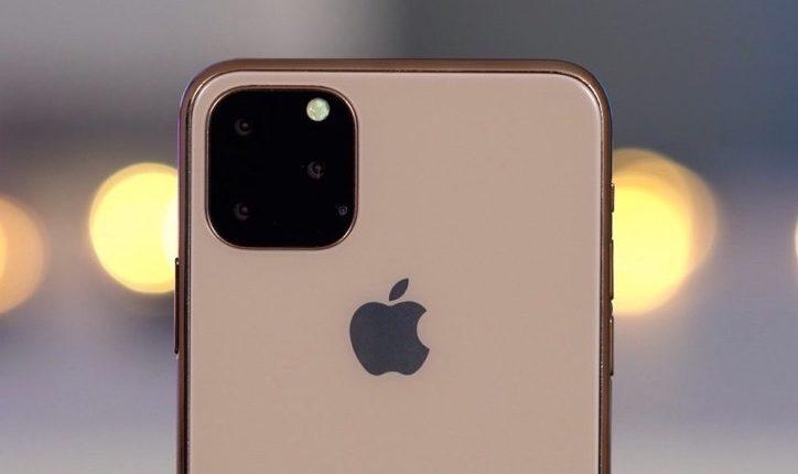 Телефон айфон крупно с логотипом