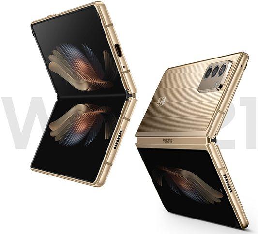 Samsung W21 5G 512GB