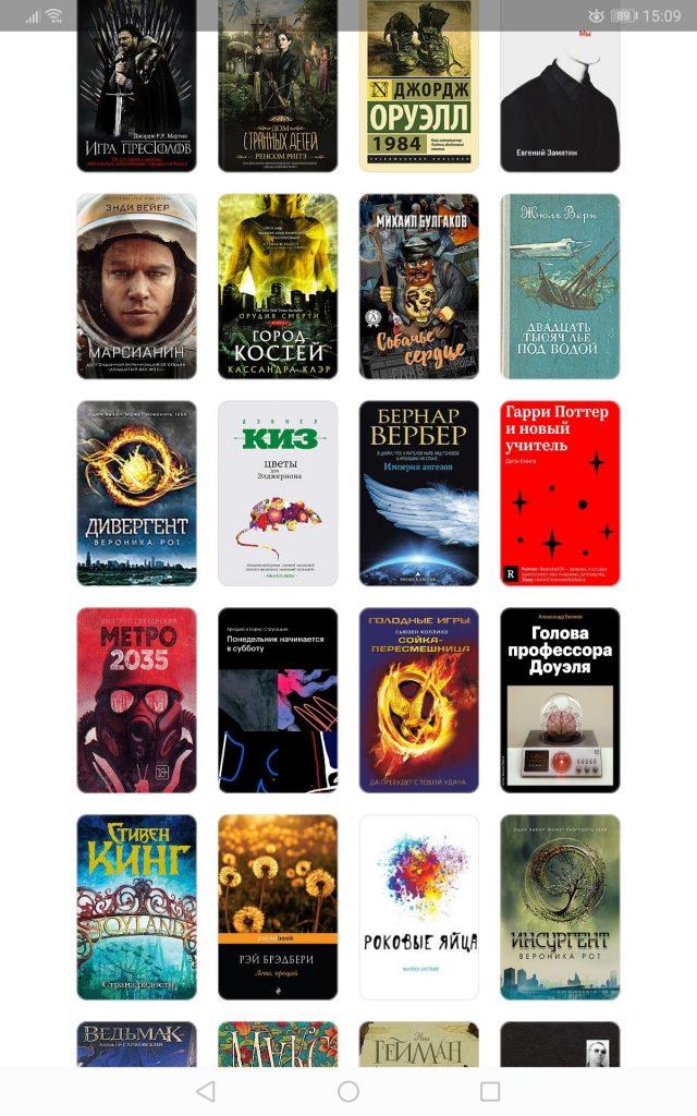 Приложение для чтения книг на Андроид Bookmate
